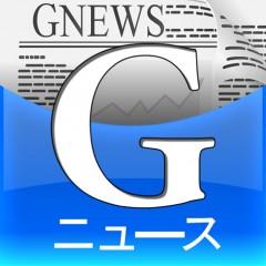 GnewsReader